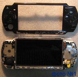 Ремонт PSP, замена дисплея в psp