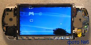 замена экрана  PSP