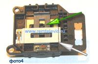 Ремонт аналогового джойстика или манипулятора в psp