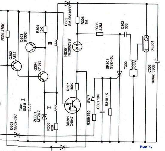 схема фотовспышки