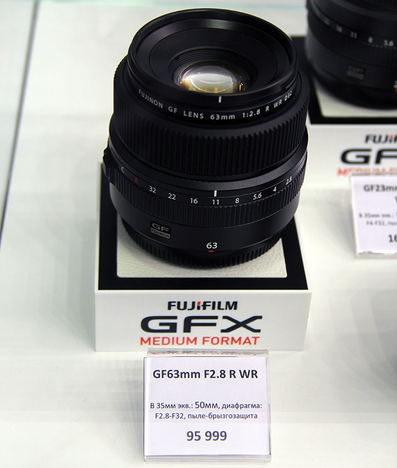 Объектив Fuji GF63mm f2.8 WR
