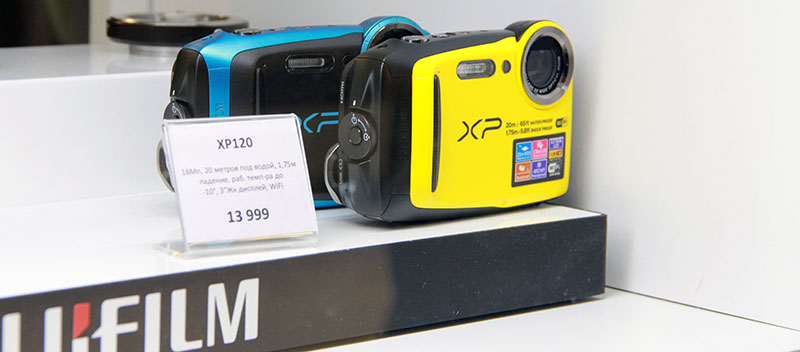 Фотоаппараты Fujifilm XP120 для подводной съемки