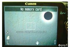 замена дисплея фотоаппарата canon
