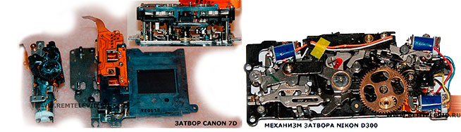 замена и ремонт затворов в зеркальных фотоаппаратах Canon, Nikon