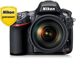 Профессиональный ремонт зеркальных фотоаппаратов Nikon