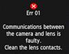 Ремонт объектива с ошибкой err 01