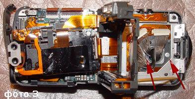 Ремонт цифровых фотоаппаратов Sony dsc m1