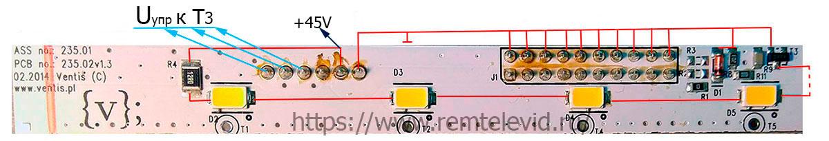 Тип и упрощенная схема светодиодной линейки в фотостудии Orbitvu alphashot micro