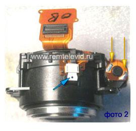 Ремонт объектива в фотоаппарате Canon PowerShot A520