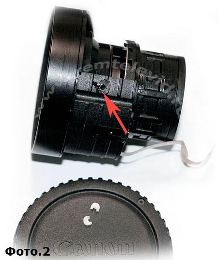 повреждения в объективах Canon 50mm при падении